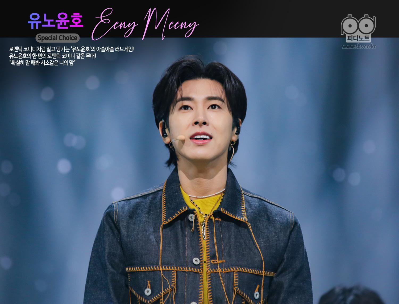 [Hot Music] 1079回ㅣユノ -  Eeny Meeny